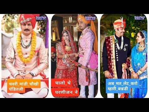 Download】New Rajasthani full screen whatsapp status video