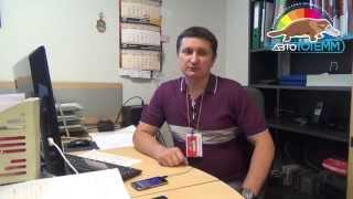 видео Локальный кузовной ремонт