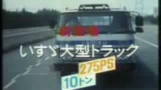 1981 ISUZU TRUCK Ad