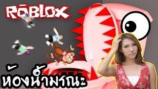 storia: ROBLOX 5 ordinati per il bagno più bello... fratello di scimmia vorrebbe vedere (ProGress89).