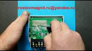 Как остановить электросчетчик Энергомера ЦЭ 6803В с ЖК дисплеем.