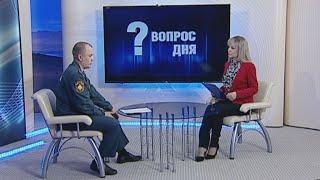 Что спасет, а что погубит при пожаре: Александр Ивачев - в
