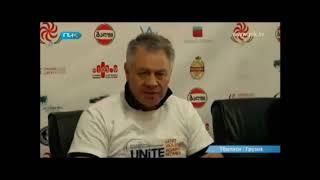 Сборная Грузии по регби выиграла у России со счетом 46 0