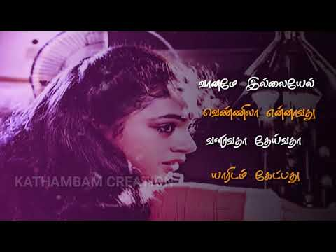 Kaana karunguyile kathal oru pavamadi female love feel song sad song whatsapp status Ponmanaselvan