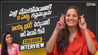 Anasuya Exclusive interview About Thank You Brother Movie | #Anasuya Bharadwaj | Filmyfocus.com
