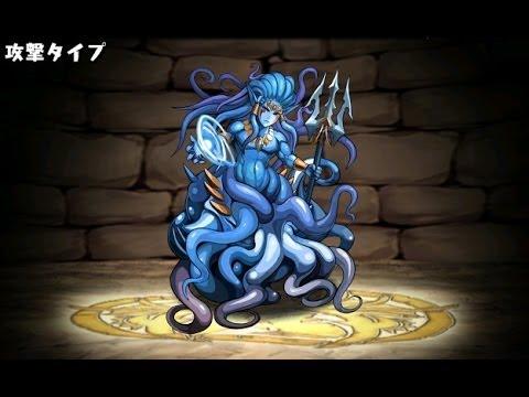 Sea Devil Kraken Evo Fusion