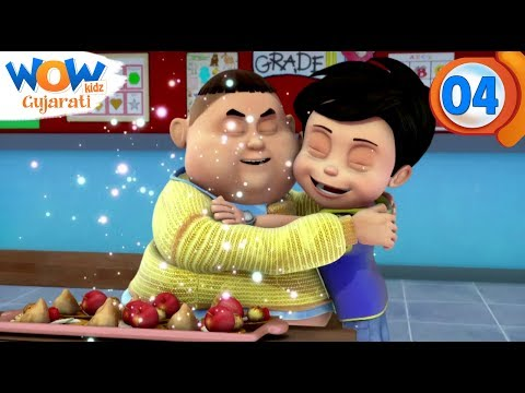 Gujarati Cartoon | Vir The Robot Boy | Ep 04 | Gujarati Story | Bal Varta Gujarati