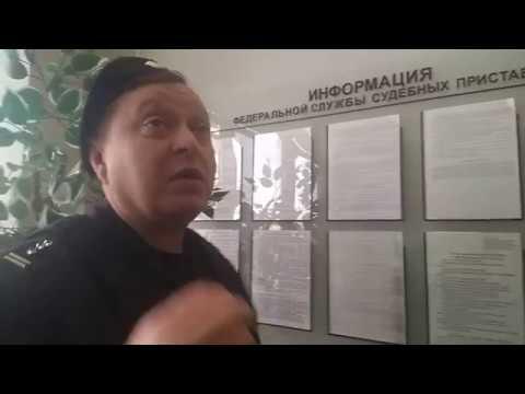 Свердловский областной суд , дОсМоТр . 1часть.