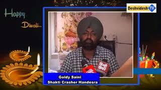 Desh Videsh Tv - Diwali Massage | Goldy Saini Shakti Crasher Handesra