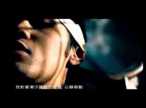 Jay Chou - General/Checkmate (將軍)
