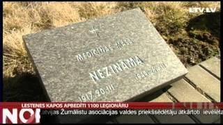Lestenes kapos apbedīti 1100 leģionāru