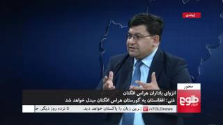 MEHWAR: Masters Of Insurgency Facing Failure On Battle Fields