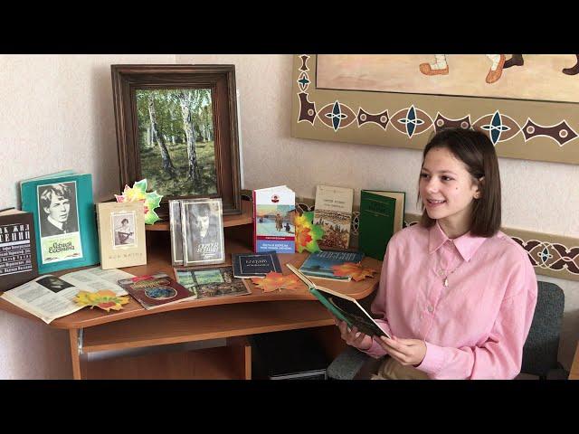 Изображение предпросмотра прочтения – ВалерияОлейник читает произведение «Заметался пожар голубой» С.А.Есенина