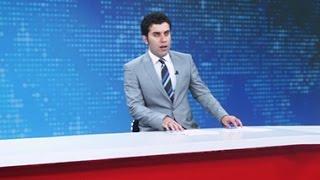 TOLOnews 10pm News 24 September 2016 /طلوع نیوز، خبر ساعت ده، ۰۳ میزان ۱۳۹۵
