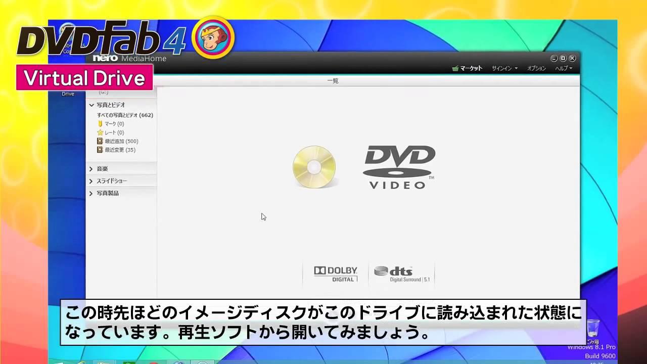 dvd fab 無料