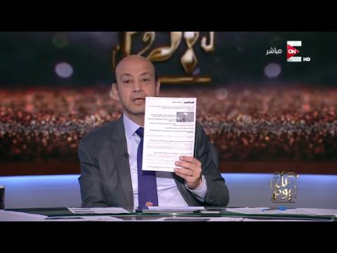 كل يوم - مفاجأة.. الشيخ سالم عبد الجليل كان عضوا في جماعة الإخوان المسلمين