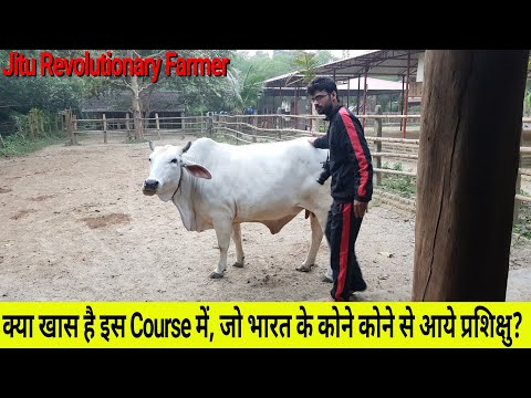 👍COW, Permaculture -A Unique Concept of Farming. @Mayapur @West Bengal👍 Organised by Gajanand bhai