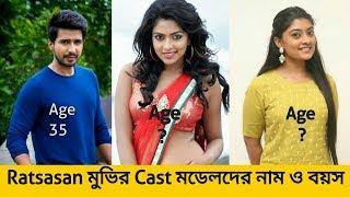 [Ratsasan 2018]  Cast And Real Name Age
