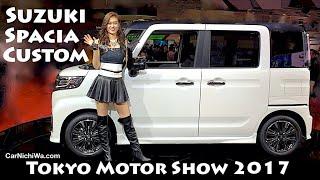 Suzuki Spacia Custom Concept | 2017 Tokyo Motor Show | CarNichiWa.com