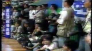 1997釜山東亞運中華隊勝韓國隊