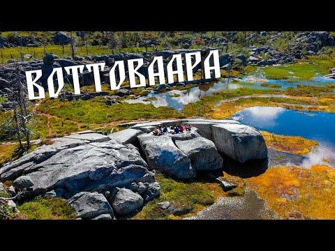 Гора Воттоваара - атмосферно, живописно и загадочно (республика Карелия) / Озеро Гимольское, Россия