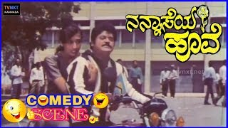 Nannaseya Hoove-ನನ್ನಾಸೆಯ ಹೂವೆ Movie Comedy Video Part-1 | Jaggesh  | Doddanna | TVNXT Kannada