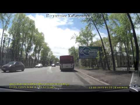 Хабаровск-Москва  часть 1/32