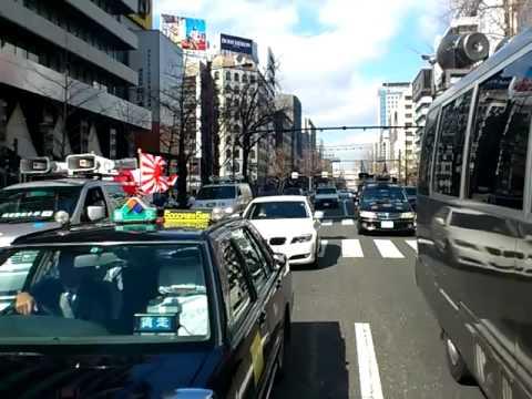 大阪街宣 心斎橋 竹島奪還行動 民族派有志一同