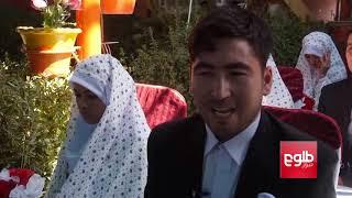 برگزاری مراسم عروسی دستهجمعی در بلخ