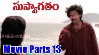 Suswagatham Movie Parts 13/13  Pawan Kalyan, Devayani  Ganesh Videos