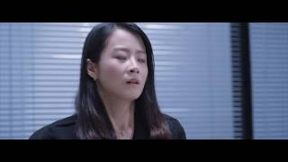 Office 2015(korean thriller film) indo subs