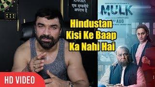 Ajaz Khan Reaction On Mulk Trailer | Kya Hindu Kya Muslim | Hindustan Kisi Ke Baap Ka Nahi Hai