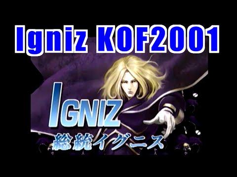 Igniz(イグニス)地獄 サバイバルモード THE KING OF FIGHTERS 2001
