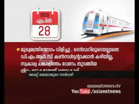 Light Metro Time Line