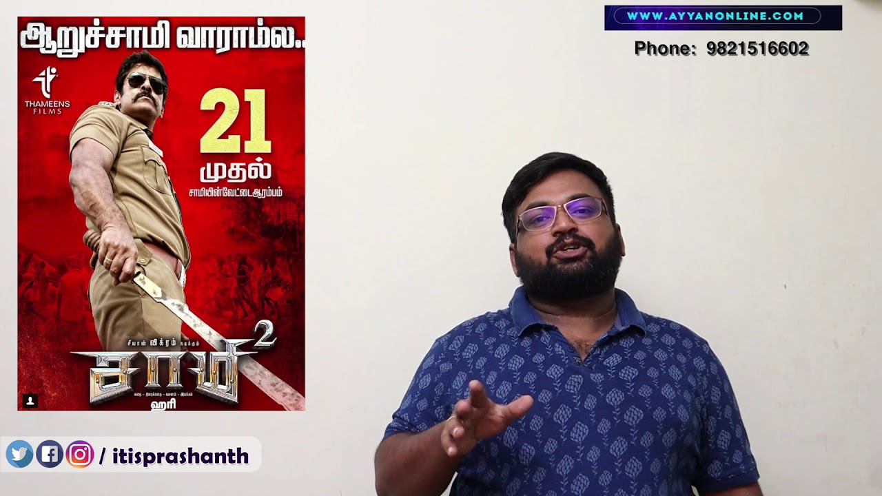 Image result for prashanth review for saamy 2