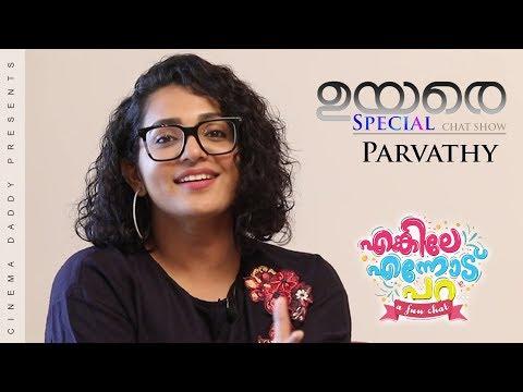 Enkile Ennodu Para | Parvathy | Uyare Special | Cinema Daddy
