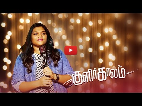 Crispy Christmas | Kulir Kaalam by Cherie Mitchelle(Tamil Christian Song HD)