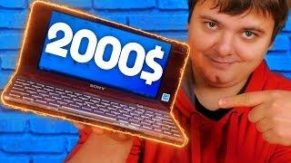 самый маленький нетбук в мире - Sony VAIO из 2009 года