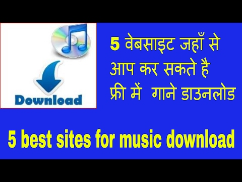 Best websites for mp3 songs download