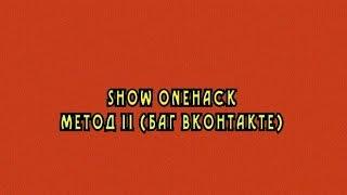 Накрутка репостов вконтакте [метод#11](Данное видео сделано в ознакомительных целях! Таким образом можно накрутить до 1000 репостов и более... Отлич..., 2015-02-17T14:20:23.000Z)
