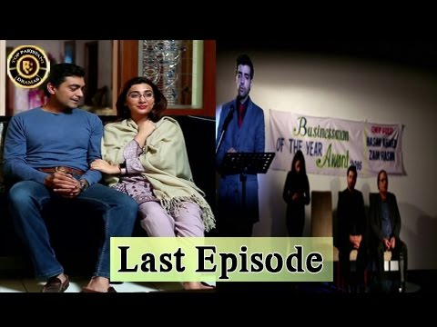 Khuda Mera Bhi Hai - Last Episode 26  - 10th April 2017 -Ayehsa Khan -  Top Pakistani Dramas