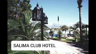 Salima Club HD Видео обзор отеля 2019