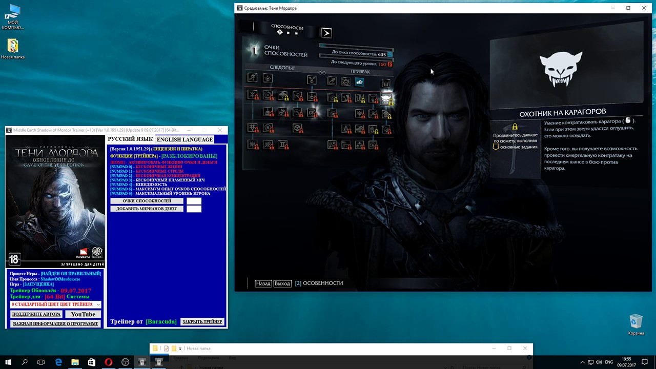 Middle Earth Shadow Of Mordor Trainer 10 Ver 1 0 1951