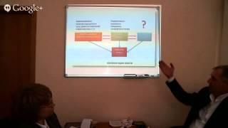 Вебинар «Информационная политика органов власти: структура, методы»