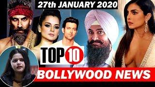 Top 10 Bollywood News  27th Jan 2020    Bachchan Pandey Laal Singh Chaddha Krrish 4