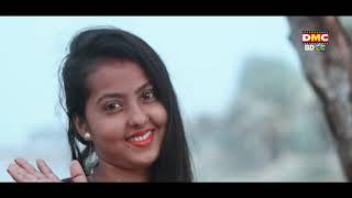 সেই তুমি | Sai Tumi | New Short Film 2021 | New Love Story | DMC BD