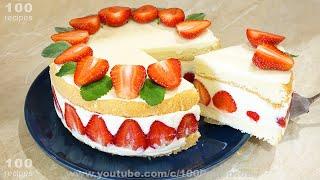 Клубничный Торт Фрезье Fraisier Cake