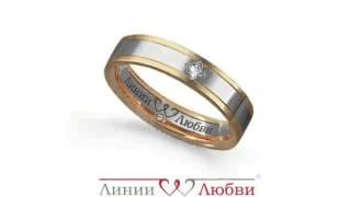 Обручальные Кольца Где Купить(, 2014-08-10T22:04:01.000Z)
