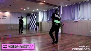 Swing (Feat. BoA) - 유노윤호 (U-KNOW)ㅡ창작몸풀기/이쌤(Kelly)