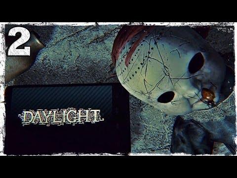 Смотреть прохождение игры [PS4] Daylight. #2: Я знаю что ты здесь...